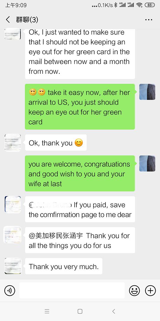 Screenshot_2019-09-23-09-09-55-600_com.tencent.mm.png